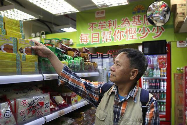 石家庄15条措施助力商贸服务业,超市便利店开新店可获资金奖