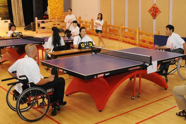 """残疾人两项补贴将实行""""跨省通办"""""""