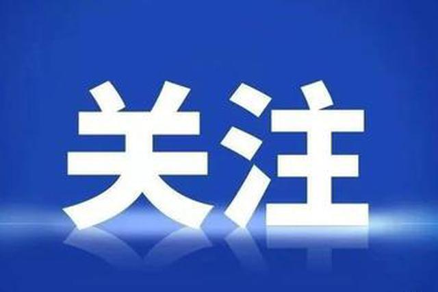 因施工修路,邯郸这两条公交线路临时绕行