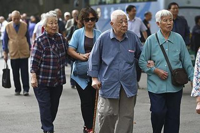 好消息!退休人员基本养老金涨了!