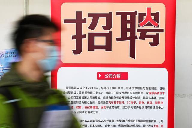京津冀公共就业服务同频共振