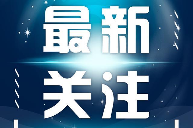 """252家单位!第九届""""京津冀招才引智大会""""启动"""