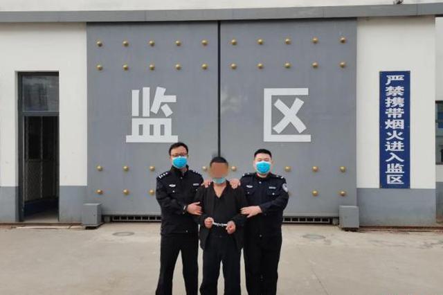 河北威县破获一起28年命案积案 犯罪嫌疑人被刑拘