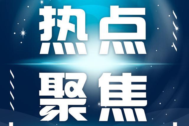 """让""""多处跑""""变""""一处办""""!河北省专利商标业务实现""""一窗通"""