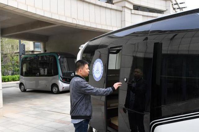 """揭秘""""未来之城""""智能交通:雄安未来的""""公交车""""长啥样?"""