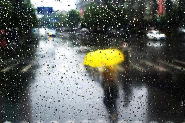 今天部分地区有降雨  风力较大 注意防范