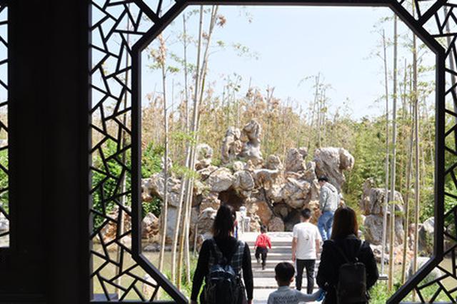河北磁县:五一假期接待游客量达66.9万人次