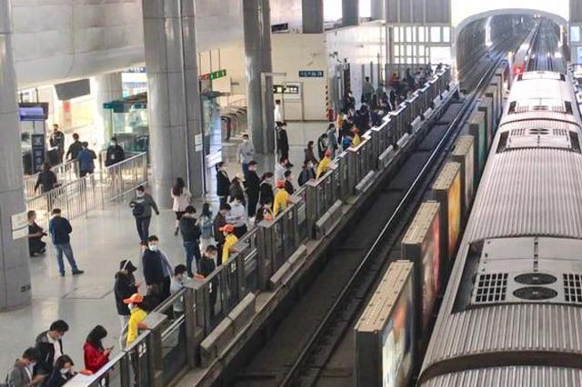 北京再添地铁线最小行车间隔缩至2分 便利京冀民众出行