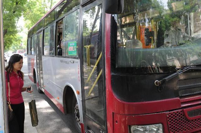 提醒!今天起,石家庄28条公交线路有调整→