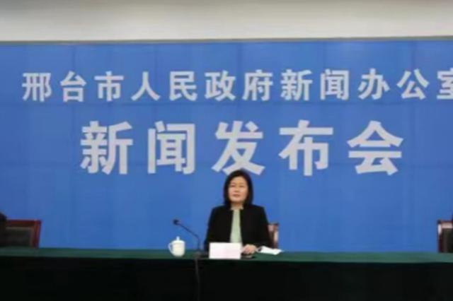 河北邢台公立医院全部取消药品加成