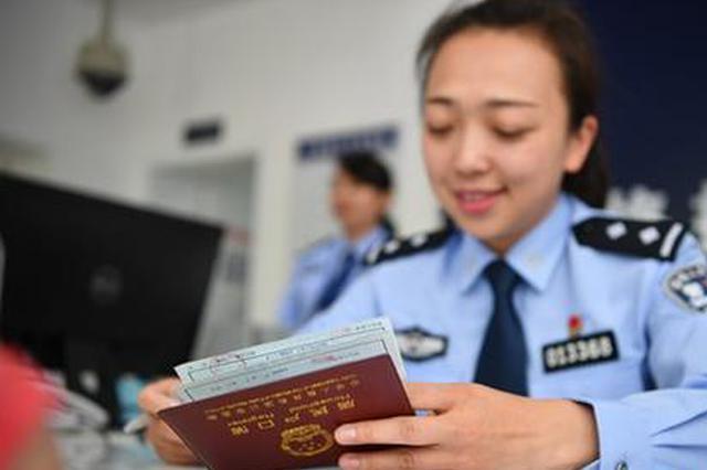 """公安部:六项户籍业务今年底将实现""""跨省通办"""""""