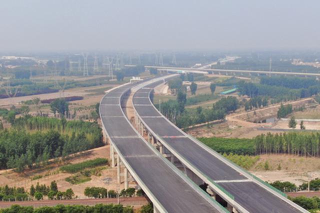 荣乌高速公路全线开通在即—— 雄安新区首座上跨京九铁路双幅