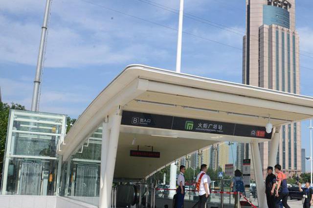 石家庄地铁月票来啦!售价、发行时间→