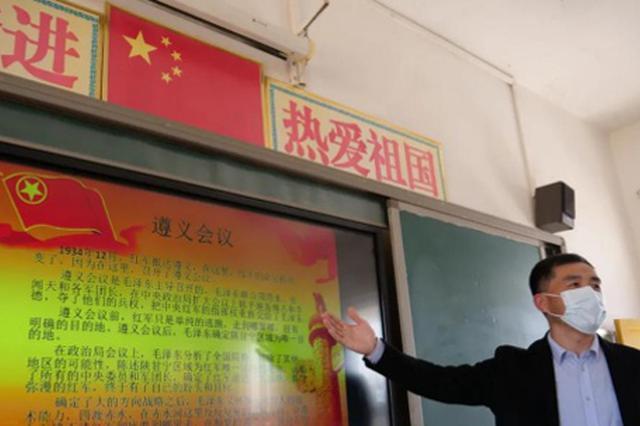 邢台平乡县教育系统:党史学习进校园 厚植爱党爱国情