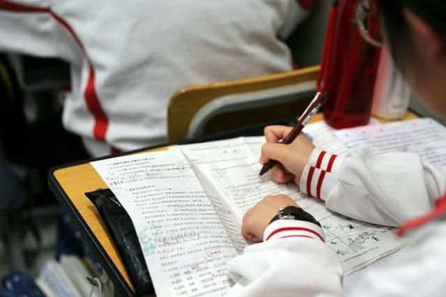 事关高考!石家庄市教育考试院发布致全市考生及家长的一封信
