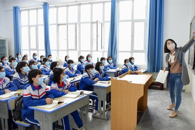 教育部颁布《未成年人学校保护规定》