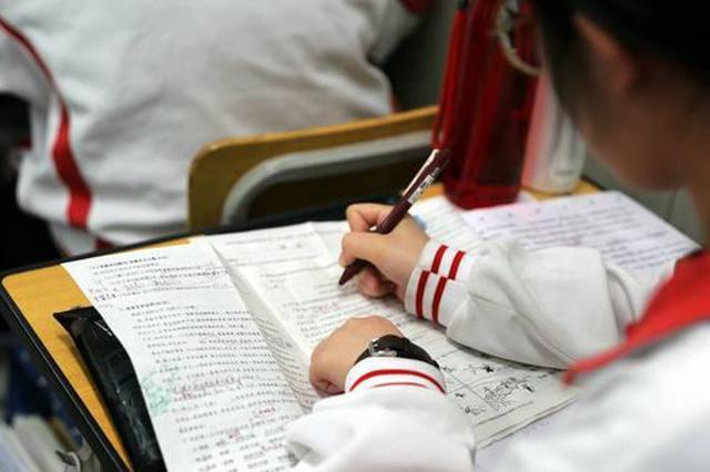 多地启动高考阅卷工作 查分时间表陆续出炉