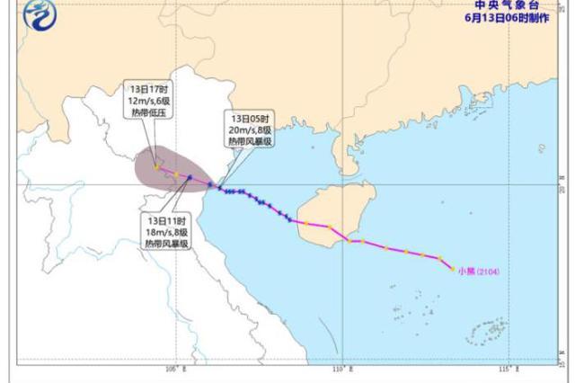 """台风""""小熊""""影响北部湾等地 黄淮大部等地有较强降雨"""
