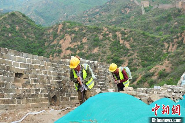 世界文化遗产金山岭长城部分地段保护修缮工程启动