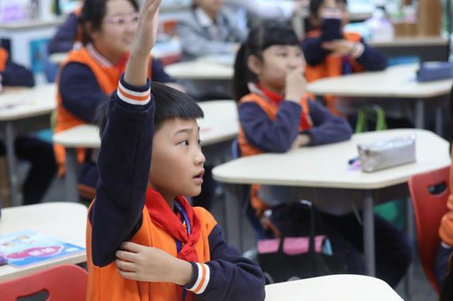 """重磅!石家庄出台减轻学生负担""""十个严禁""""!监督举报电话→"""