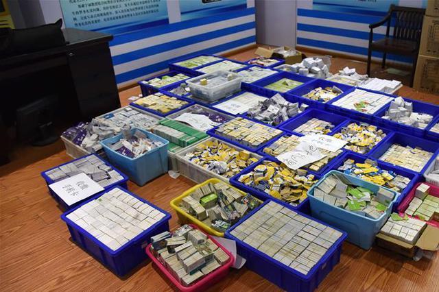 工信部打击养卡屯号等行为 处置超1500万张睡眠卡