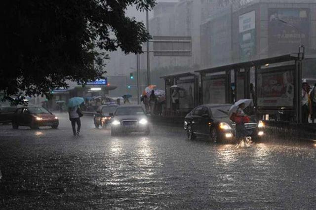 东北、华北等地多雷阵雨 四川盆地等地有强降水