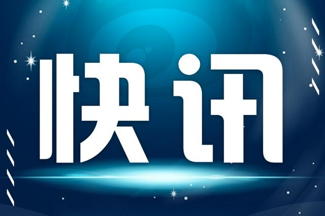 唐山通报一无症状感染者次密接行程轨迹 涉北京两火车站