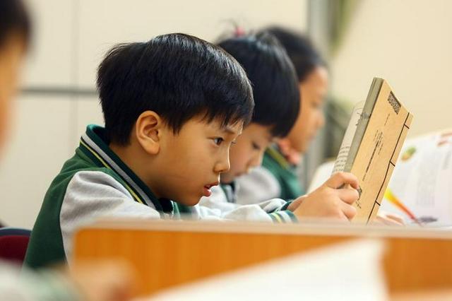 教育部:保障教师休息权,不得强制教师参与暑期托管