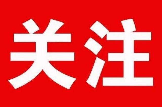 惠民惠农政策 丨(2)特困人员救助供养资金