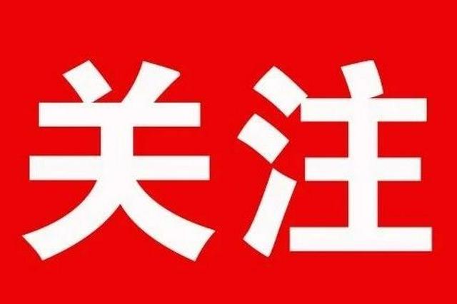 """河南河北等地有强降水 台风""""查帕卡""""继续影响华南沿海"""
