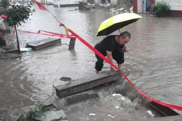 河北冀南新区组建1150人应急队伍奔赴防汛一线