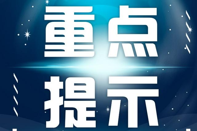 河北省人民政府办公厅印发关于加强预防学生溺水工作的若干措