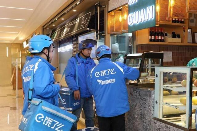 七部门:确保外卖送餐员正常劳动所得不低于当地最低工资标准