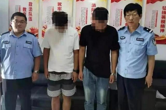 """河北景县警方捣毁一""""帮信""""犯罪组织 涉案1000余万元"""