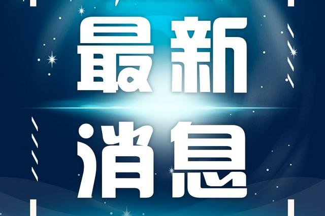 8日起北京将暂停除津冀之外进出京长途客运班线和旅游包车