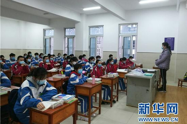 教育部曝光8起违反教师职业行为十项准则案例