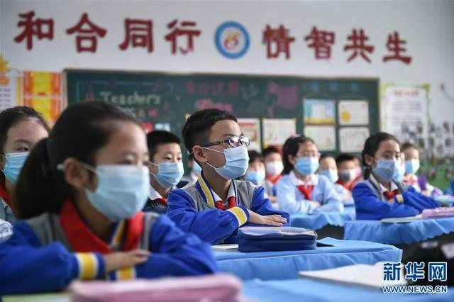 核酸证明、进出校门管理、疫苗接种部署……秋季开学校园防疫