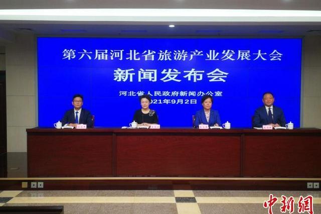 """第六届河北省旅发大会将打造""""国家红色旅游经典景区"""""""