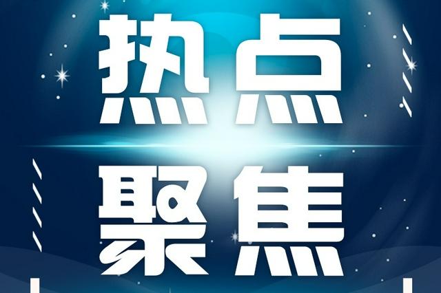 河北省人民政府向河北体育健儿巨文馨致贺电