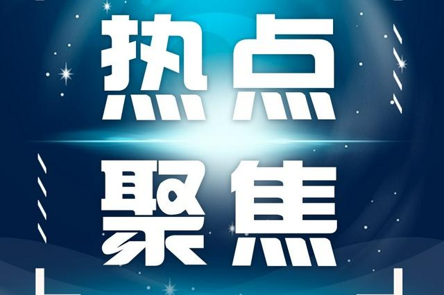 """中国北方药都的""""智变经验"""":药草飘香洞见""""产业振兴密码"""""""