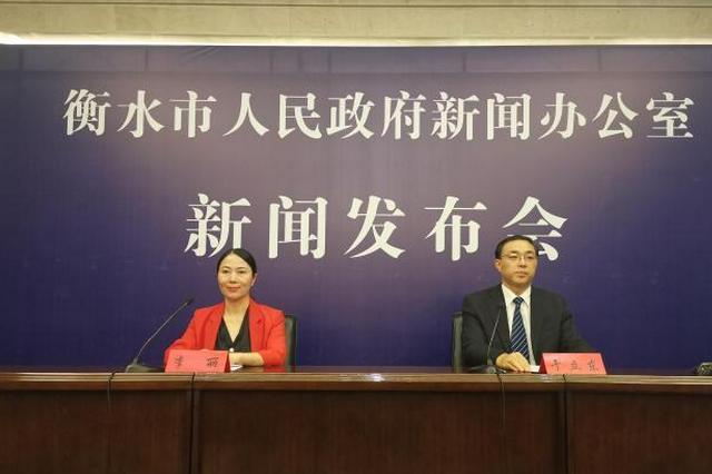 河北衡水城市公交免费乘坐10月1日开始 已连续实行6年
