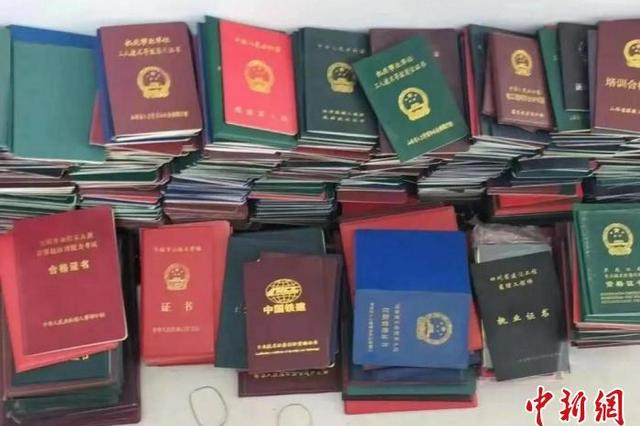 河北冀州警方破获伪造国家机关证件印章案 总重量达半吨