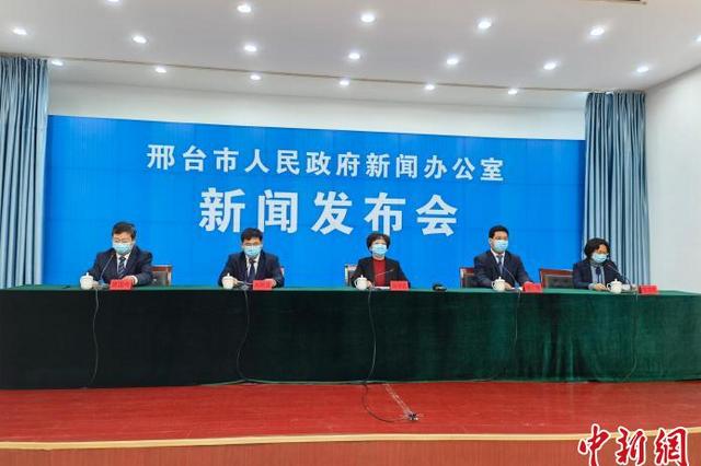河北邢台20日报告2例新冠病毒无症状感染者