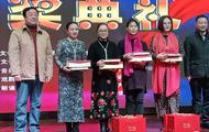 唐山市歌咏大赛举行颁奖典礼