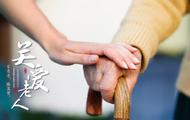 汉沽企业为养老院捐赠家具