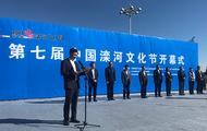 滦河文化节签下259.8个亿