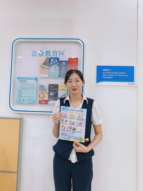 中国民生银行秦皇岛分行开展防范电信诈骗宣传月活动