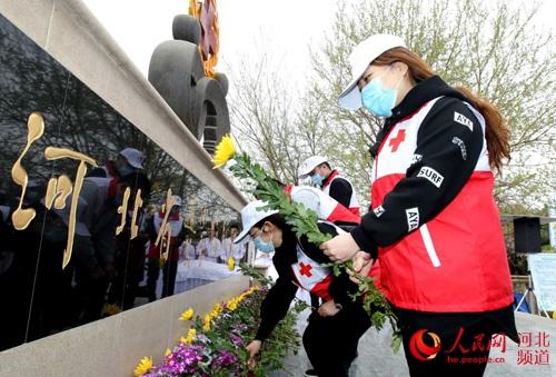 遗体器官捐献者缅怀纪念活动现场。 河北省红十字会供图