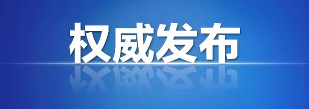 1-2月份河北省规上工业增加值增速高于全国4.1个百分点