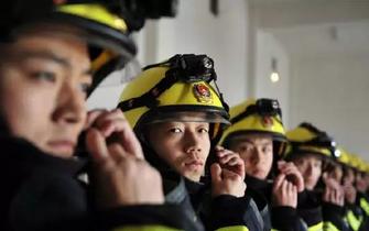 公安消防 森林武警组建应急管理部